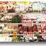 株式会社ハローマート シマノマート店