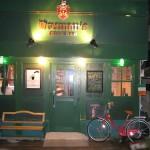 Brennan's Irish Bar, Mutsumi(ブレナンズ・アイリッシュバー六実)