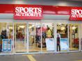 スポーツオーソリティ (松戸店)